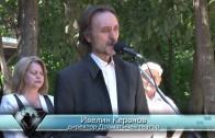 Днес се навършват 139 г. от гибелта на поета-революционер Христо Ботев