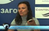 """Отчет за извършената дейност през последната година, представиха от """"Зелени Балкани"""""""