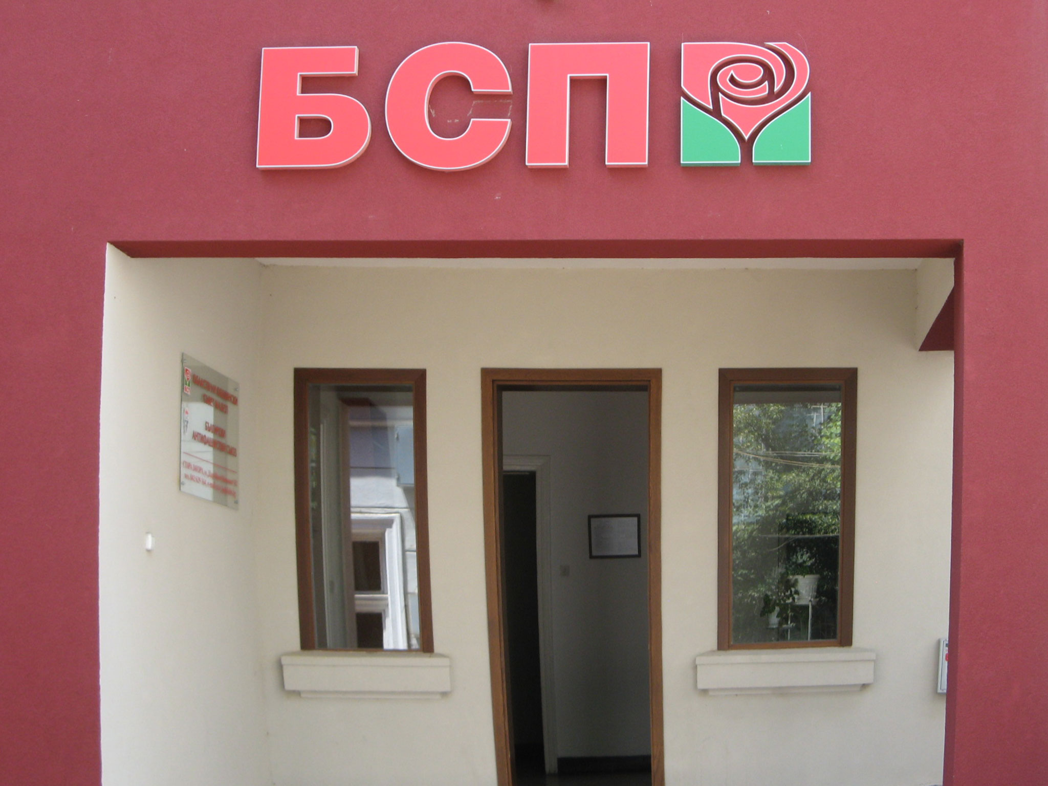 БСП Стара Загора иска Корнелия Нинова да оттегли оставката си