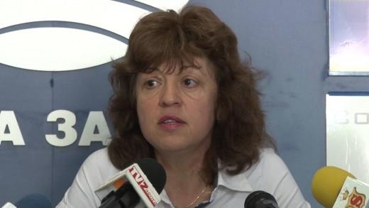 """ПД """"Социалдемократи"""" с жалба срещу ЦИК"""