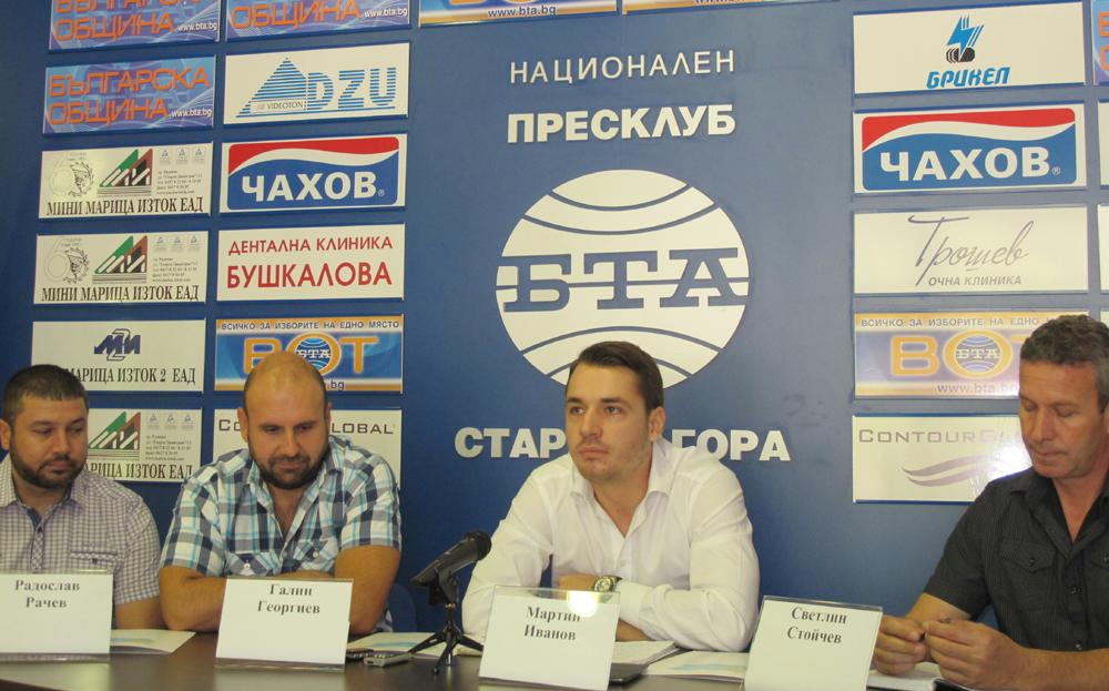 ББЦ подкрепя Живко Тодоров и Галина Стоянова