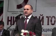 Кандидатът за кмет Николай Тонев откри предизборната си кампания