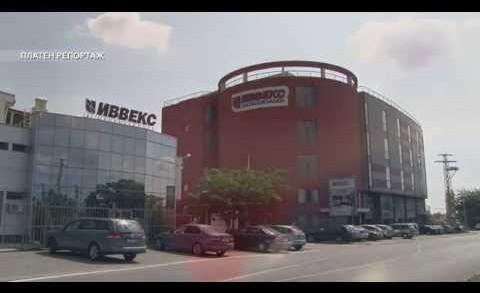 """Търговски център """"Иввекс"""" в Стара Загора отбеляза четири години"""