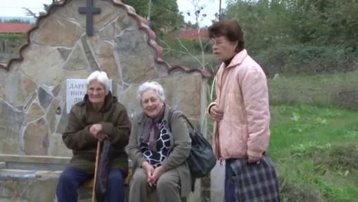 Кандидати за общински съветници от ГЕРБ направиха дарение на храм