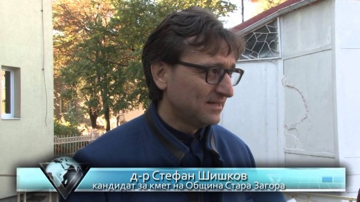 "Кандидатът за кмет д-р Стефан Шишков гласува в ОУ ""Кирил Христо"""