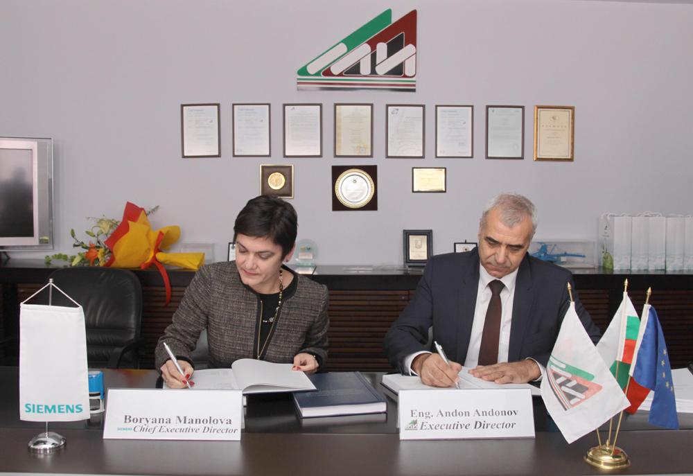 """Нов проект за повишаване на енергийната ефективност  ще се реализира в """"Мини Марица-изток"""" ЕАД"""