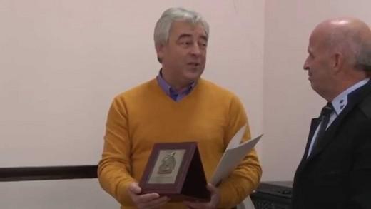 Областният управител връчи награди