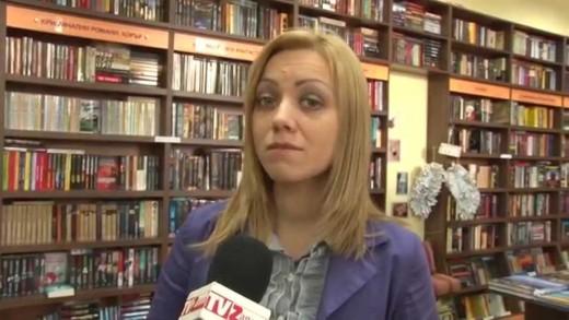 Книжарница се включва в национални инициативи
