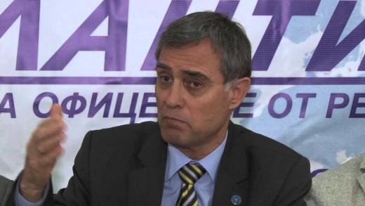 """Съюзът на офицерите от резерва """"Атлантик"""" проведе конференция в Стара Загора"""