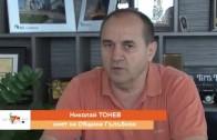 ЕВРОПА ДИРЕКТНО – ТЕЛЕВИЗИЯ ЗАГОРА, 30 май