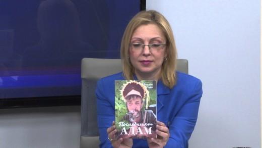 """Сутрин с нас 2част Йордан Пеев, писател  Представяне на двете му нови книги """"Пощальонът"""" и  """"Последният Адам"""""""
