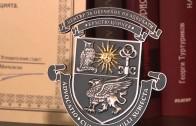 """Откриха XXVIII-та международна научна конференция """"Българското европредседателство – иновации и просперитет"""""""