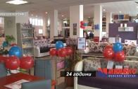 """""""Мебели Иввекс"""" ООД отбелязва 24 години от създаването си"""