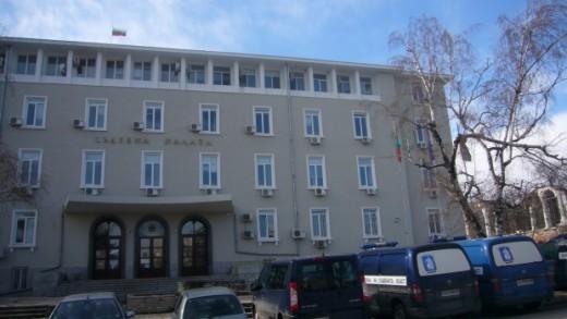 Sad Stara Zagora