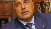 Бойко Борисов в Стара Загора: България ще добива и ще изнася газ, ставаме конкурент