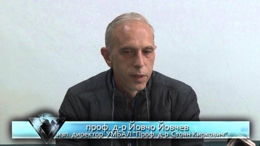 С повече от 7 млн. лв. са стопени задълженията на УМБАЛ Киркович