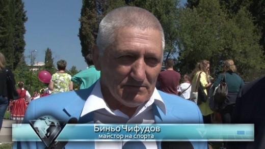 Спортният празник Старозагорски олимпийски надежди събра стотици деца