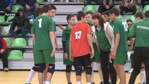Държавно първенство по волейбол за момчета до 12 години се проведе в Стара Загора