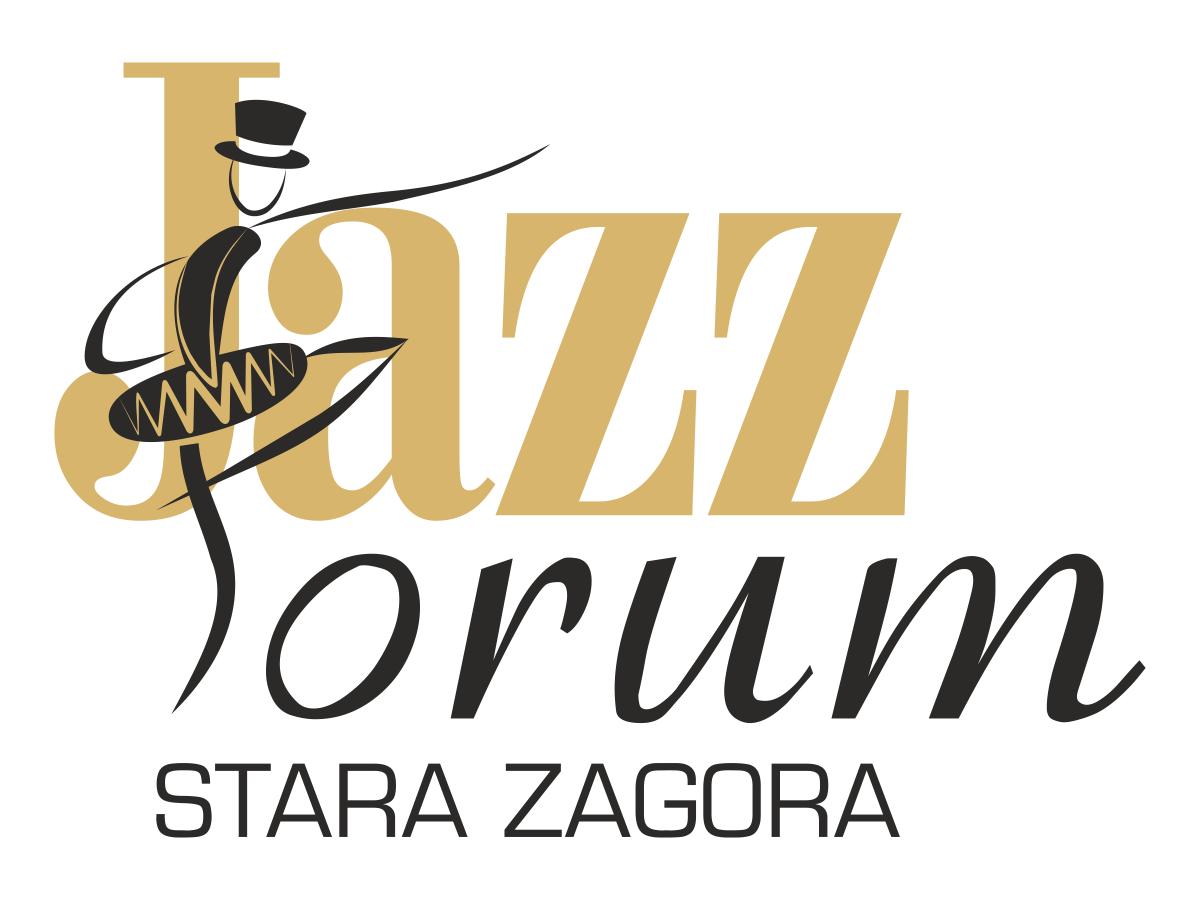 """""""Джаз форум Стара Загора"""" с богата фестивална програма и много допълнителни събития"""