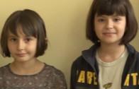 """Успехи за клуб по шахмат  """"Траяна  2011"""""""