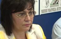 От БСП искат оставката на Меглена Кунева