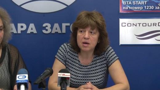 ПД Социалдемократи се обявява за единна кандидатура