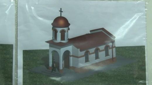 В Пряпорец събират средства за църква