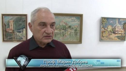 """Изложба на тема """"Стара Загора в картините на художниците"""" е открита в Художествената галерия"""