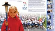Стара Загора се включва в международния лекоатлетически Световен пробег за мир
