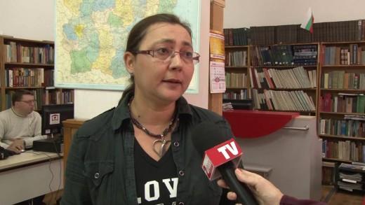 "Нова електронна услуга предлага библиотека ""Родина"""