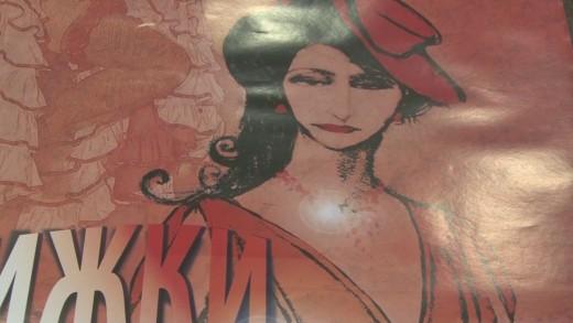 """""""Парижки живот"""" – най-новата премиера на Операта"""