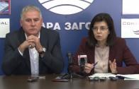 Министър Меглена Кунева посети Стара Загора