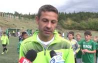 """Тимът на """"Берое"""" 2005 спечели Купата на кмета"""