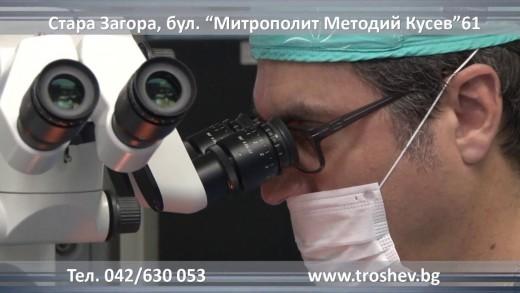 """ЧАС ЗДРАВЕ – 03.11.2016 ТВ """"ЗАГОРА"""""""