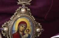 Избират нов митрополит през декември