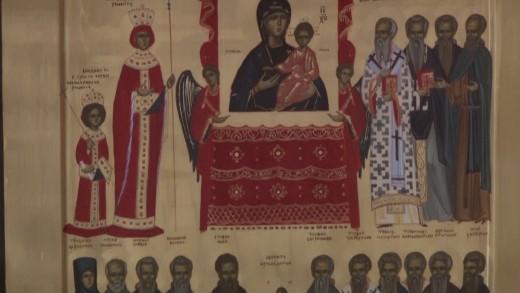 Подредиха изложба в Музея на религиите