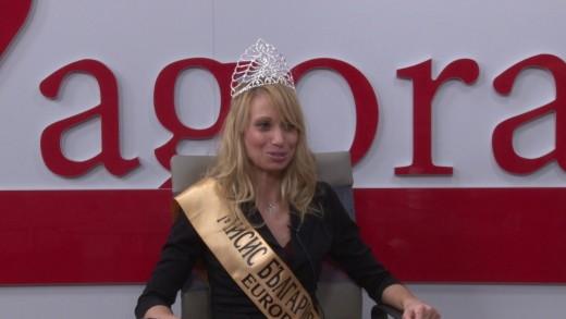 3.11.2016г. Сутрин с нас 2 част. Представяме ви Мисис България Европа 2016