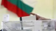 305 060 е броят на избирателите от Старозагорска област