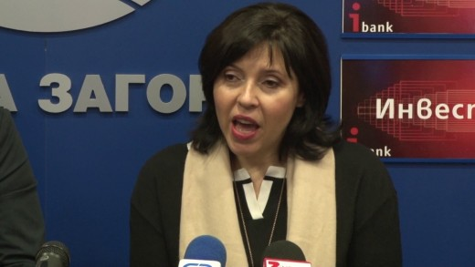 """Закриват ФОБИ с концерт """"Музиката на Европа и Балканите"""""""