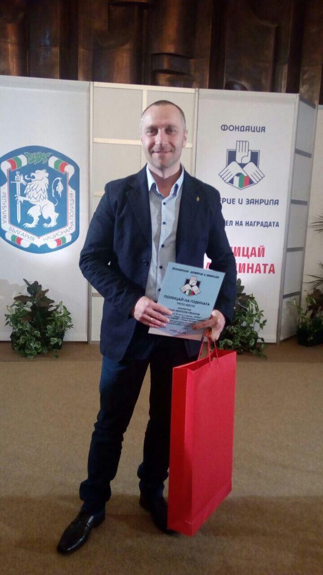 Полицай от ОДМВР – Стара Загора получи високо признание