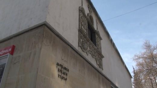 Кукленият театър се нуждае от ремонт на покрива