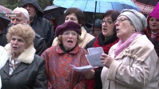 26 март – Ден на Тракия или за избори?
