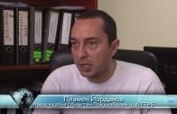 ГЕРБ – Стара Загора номинира своите кандидати за депутати