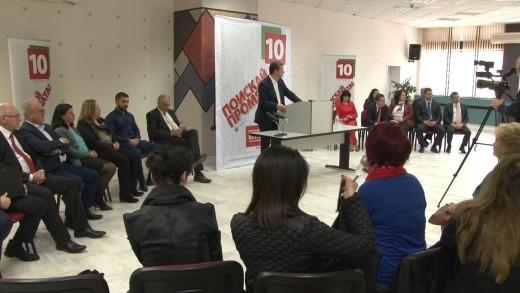 Драгомир Стойнев: БСП поема ангажимент да спаси българските миньори.
