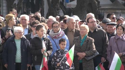Програма 3 март – Национален празник на Република България