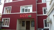 """Старозагорската листа на Коалиция """"БСП за България"""" бе одобрена от Националния съвет на БСП"""