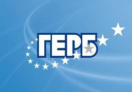 GERB - logo