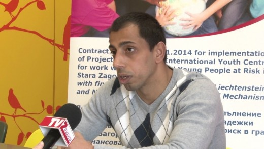 Две спортни събития организира Международен младежки център