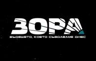 Специални предложения на магазини ЗОРА – 25 март – 14 април