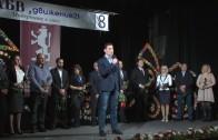 """Коалиция """"АБВ – Движение 21"""" представи листата си в Стара Загора"""